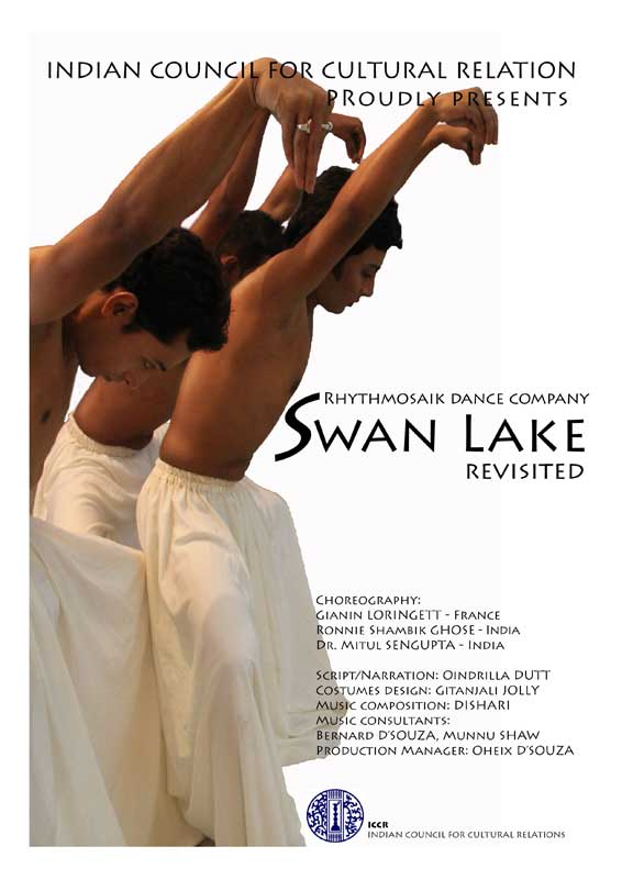 Swan Lake revisited